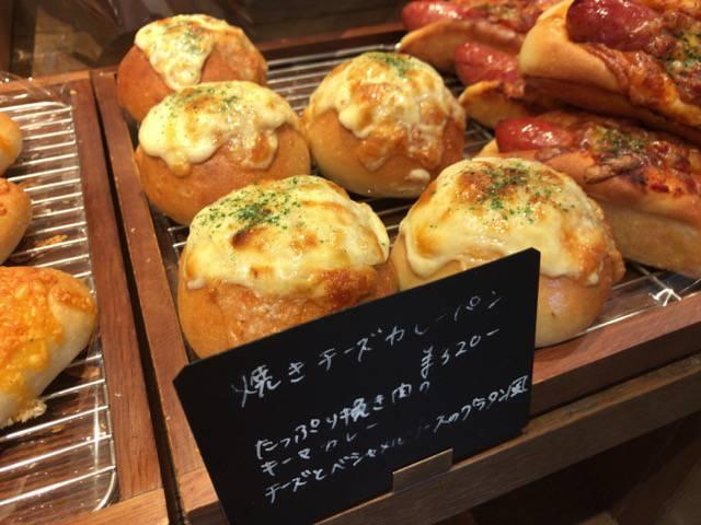 ブレッド&コーヒーイケダヤマの焼きチーズカレーパン