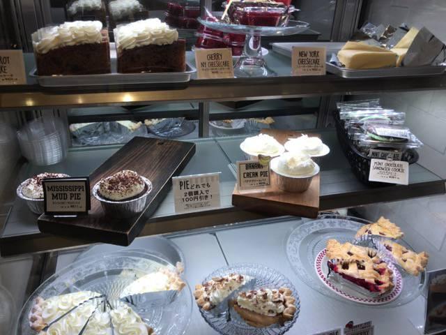 ハドソンマーケットベーカーズで人気のパイ