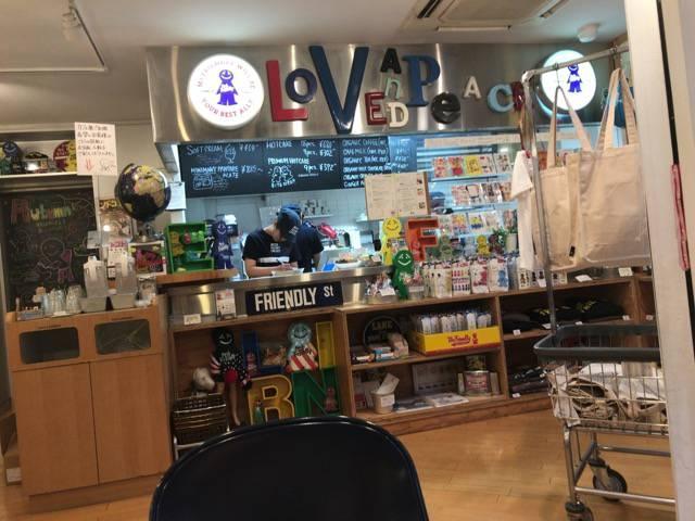 ミスターフレンドリーカフェの店内の様子