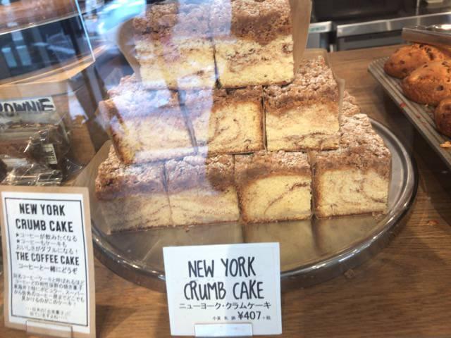 ハドソンマーケットベーカーズのニューヨーククラムケーキ