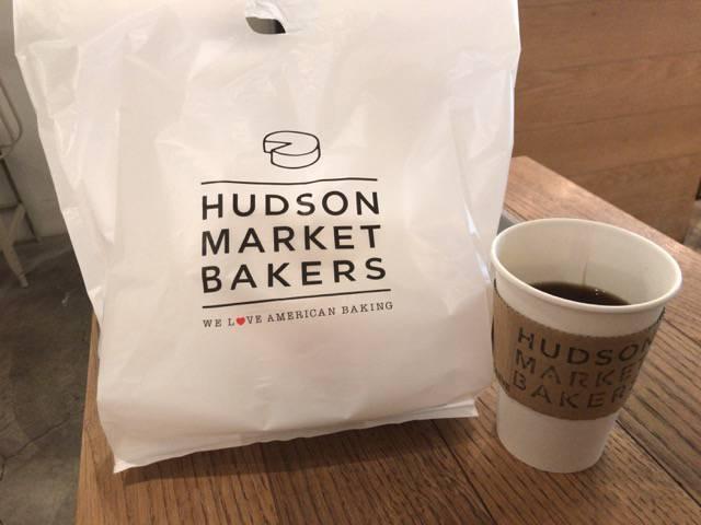 ハドソンマーケットベーカーズのお持ち帰り