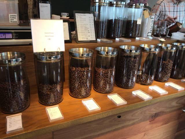 ジュビリーコーヒーアンドロースターの焙煎した豆