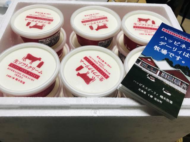 ハッピネスデーリィの生ソフトクリーム