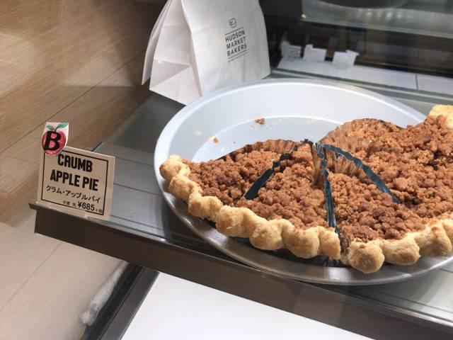 ハドソンマーケットベーカーズで人気メニューのアップルパイ