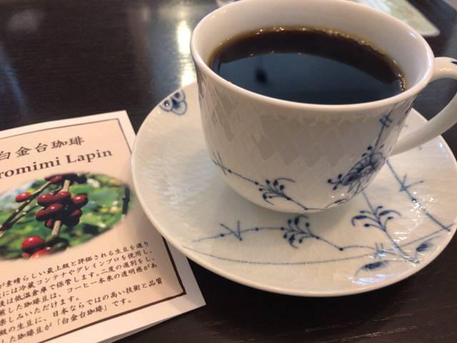 白金台の喫茶店 クロミミラパン