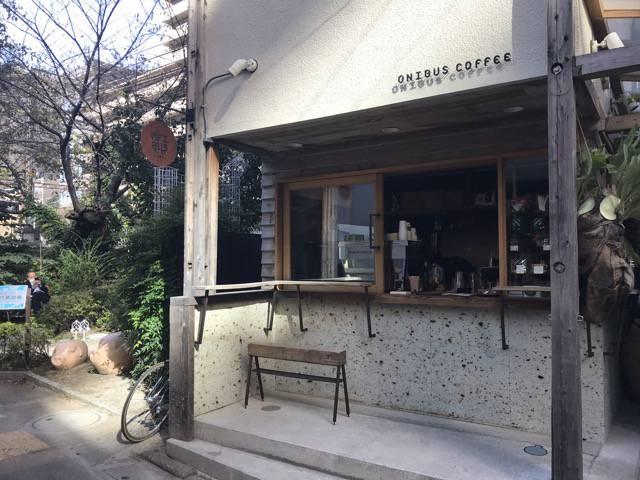 オニバスコーヒーの外観