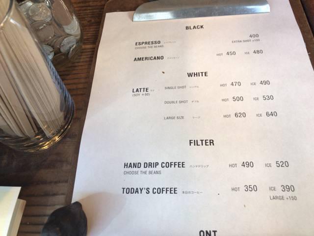オニバスコーヒーのメニュー