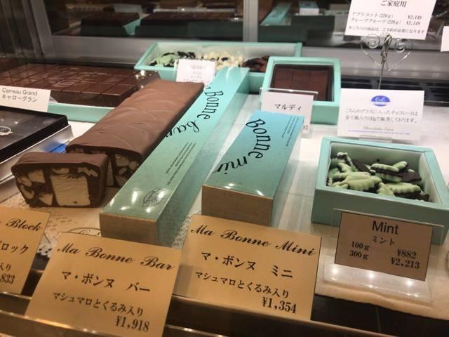 ショコラティエエリカのチョコレート