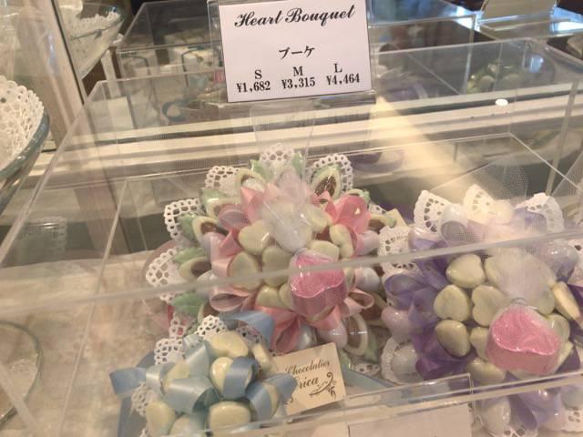 マ・ボンヌのブーケチョコレート
