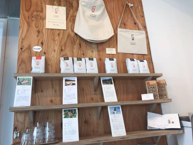 ヒグマドーナツ×コーヒーライツの豆とグッズ販売