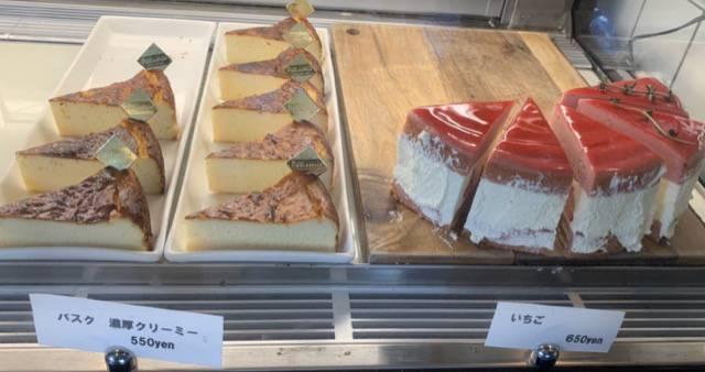 エーワークスのチーズケーキ種類