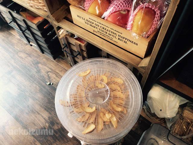 ベルガモットの自家製ドライフルーツ