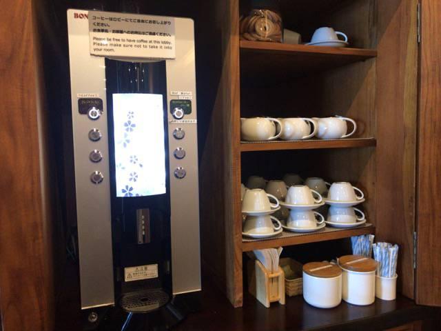コーヒーの無料サービス
