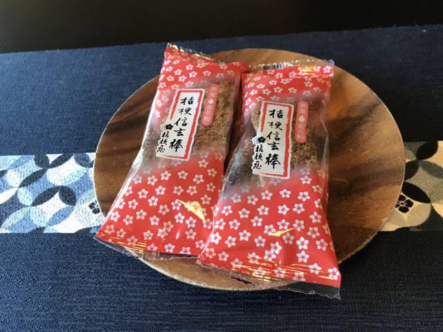 桔梗信玄棒
