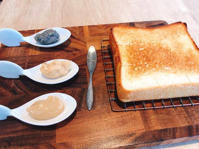 極生ミルク食パン