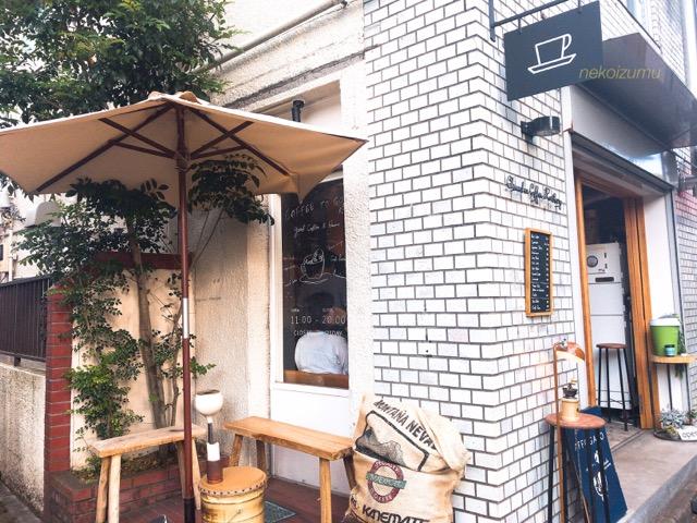 チャノココーヒーテラス席