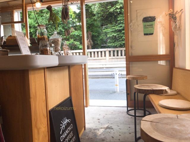 チャノマコーヒー店内の様子