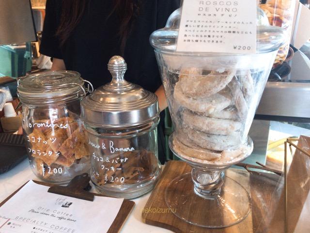 チャノココーヒー焼き菓子