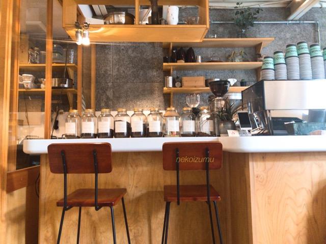チャノココーヒーカウンター