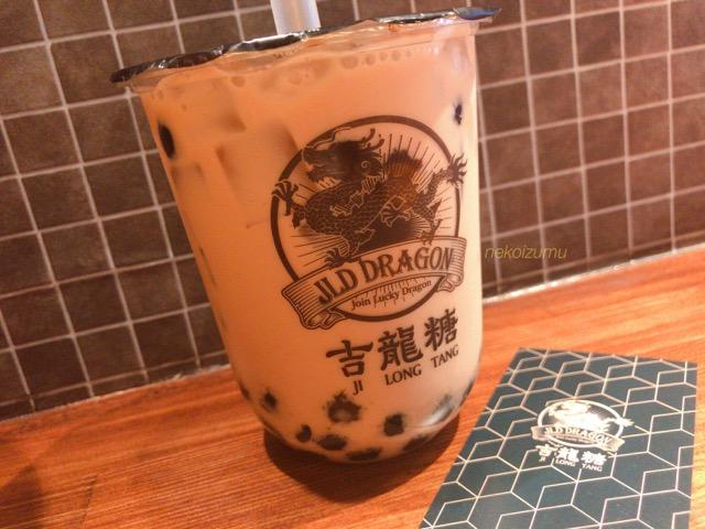 ジロンタンの黒糖タピオカミルク