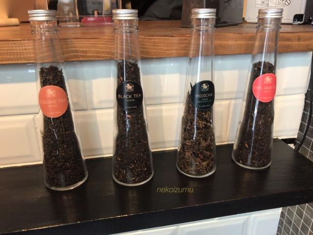 ジロンタンが使用する茶葉