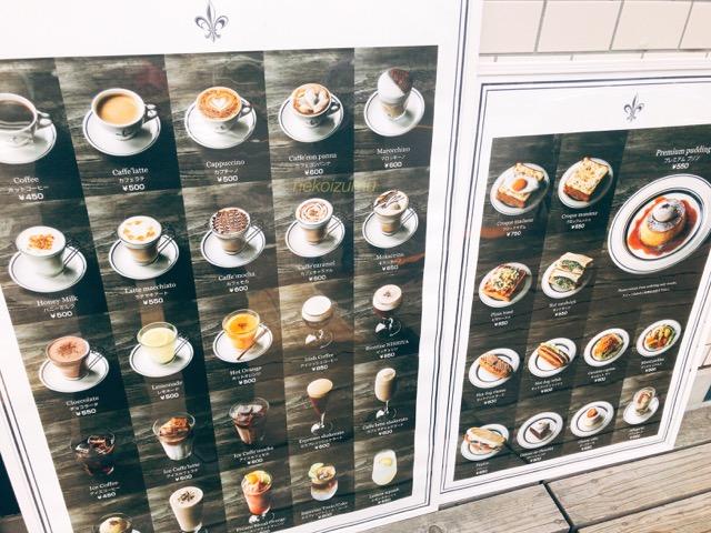 コーヒーハウスニシヤのメニュー