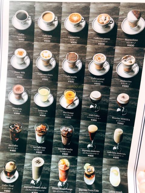 コーヒーハウスニシヤのドリンクメニュー
