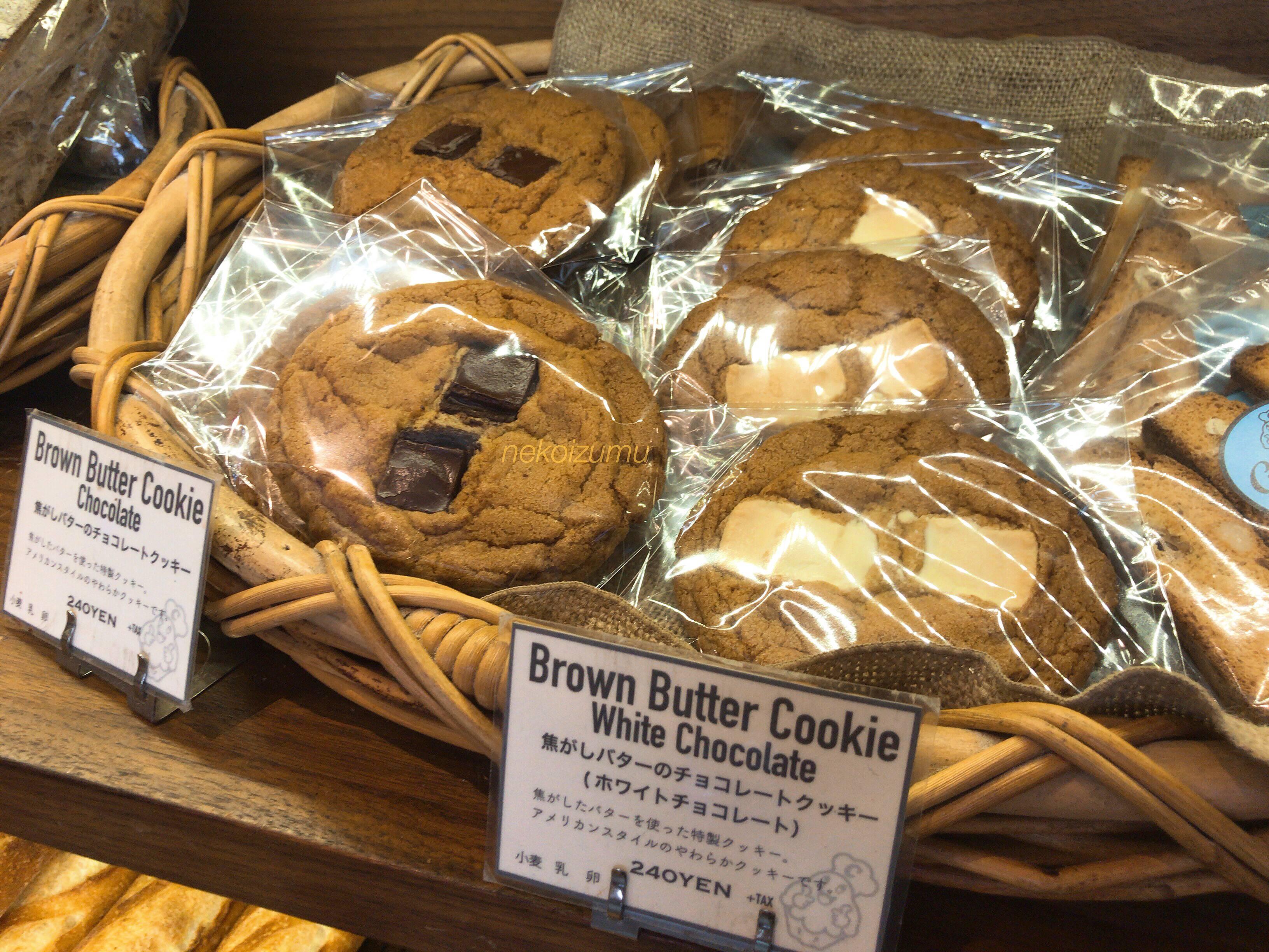 クロスドベーカリーのクッキー