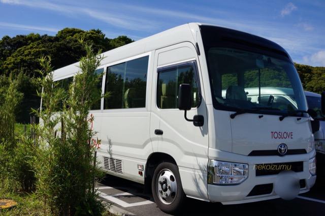 トスラブ館山の送迎バス
