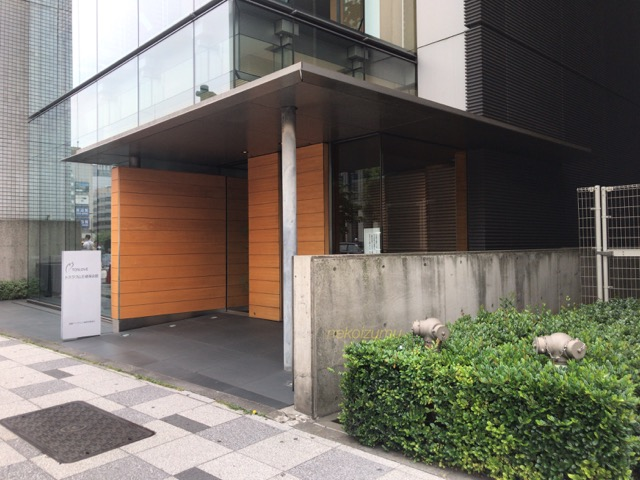 赤坂の木都里亭