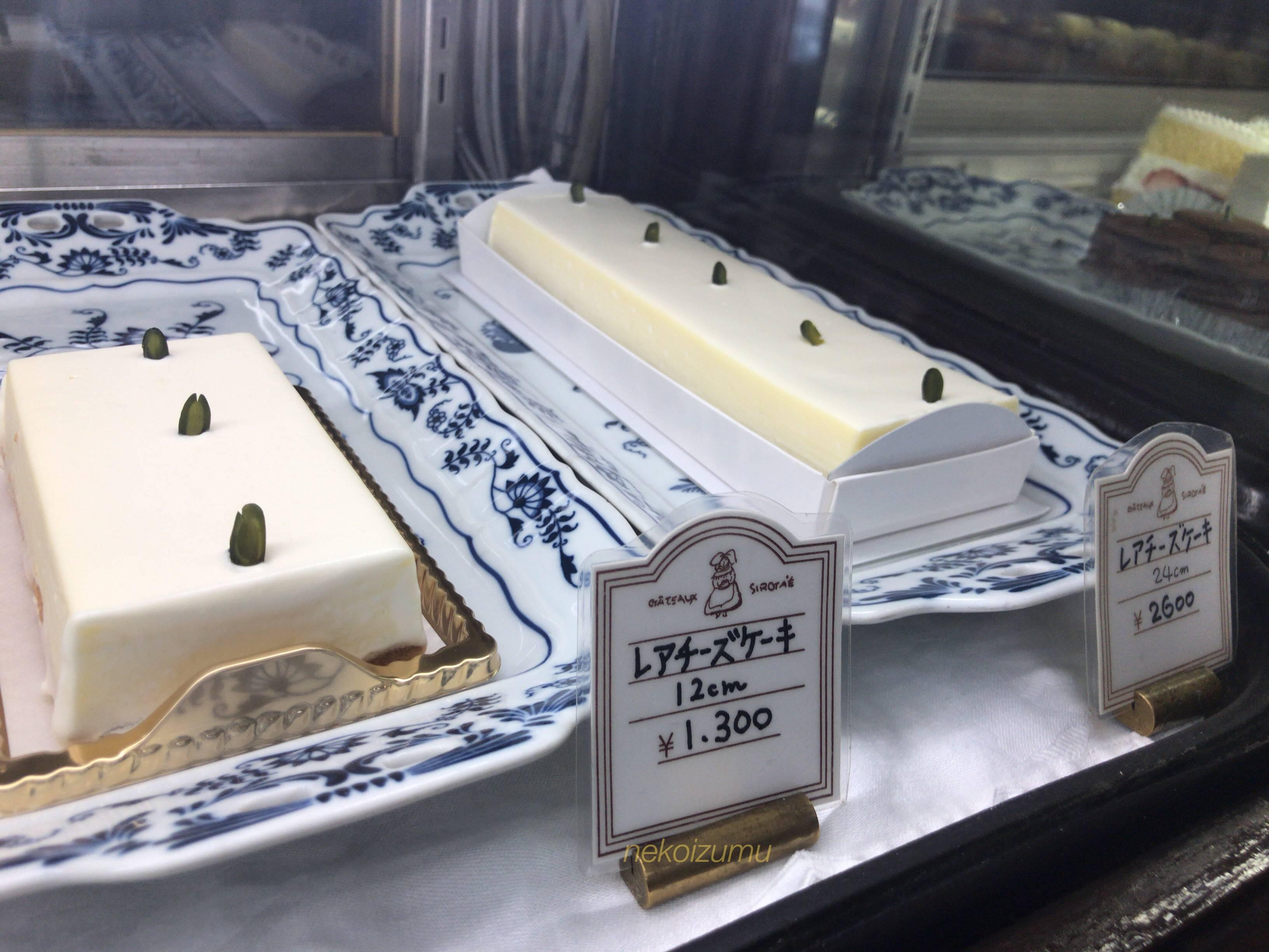 しろたえのレアチーズケーキホール