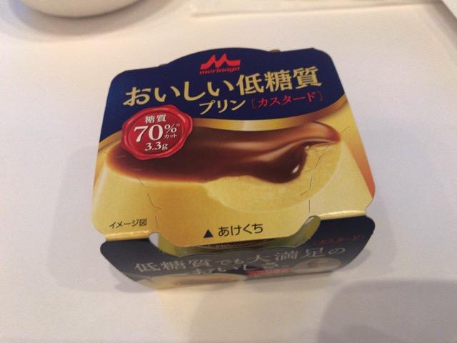おいしい低糖質プリン/森永乳業
