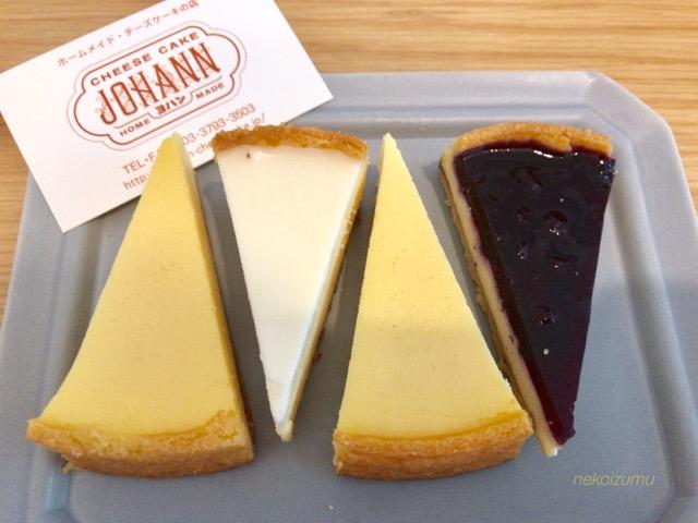 ヨハンのチーズケーキ