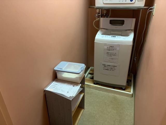 トスラブ箱根ビオーレ洗濯機