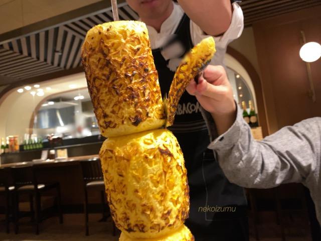 バルバッコアの焼きパイナップル