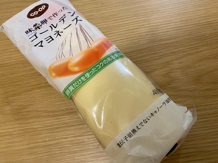 おうちコープゴールデンマヨネーズ